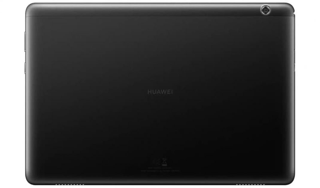 The Huawei T5 is comfortable to hold with curved edges